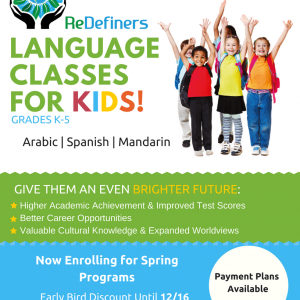 Now Enrolling for Spring Arabic, Mandarin and Spanish Programs
